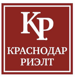 "ООО ""КРАСНОДАР-РИЭЛТ"""