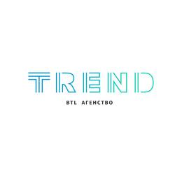 BTL-агентство TREND