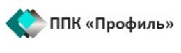 ППК Профиль