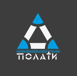 """ООО """"Полати"""""""